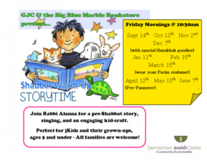 Germantown Jewish Centre and Big Blue Marble Bookstore: Shabbat Warm-up Storytime