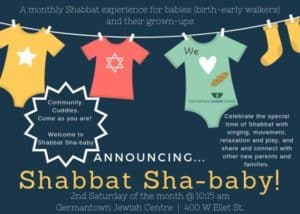 Germantown Jewish Centre Shabbat Sha'baby