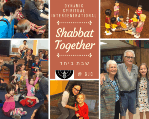 Germantown Jewish Centre Shabbat Together @  |  |  |