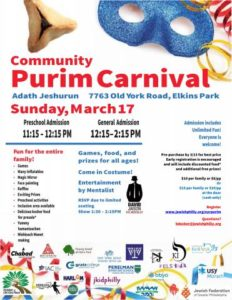 jkidphilly at: Community Purim Carnival