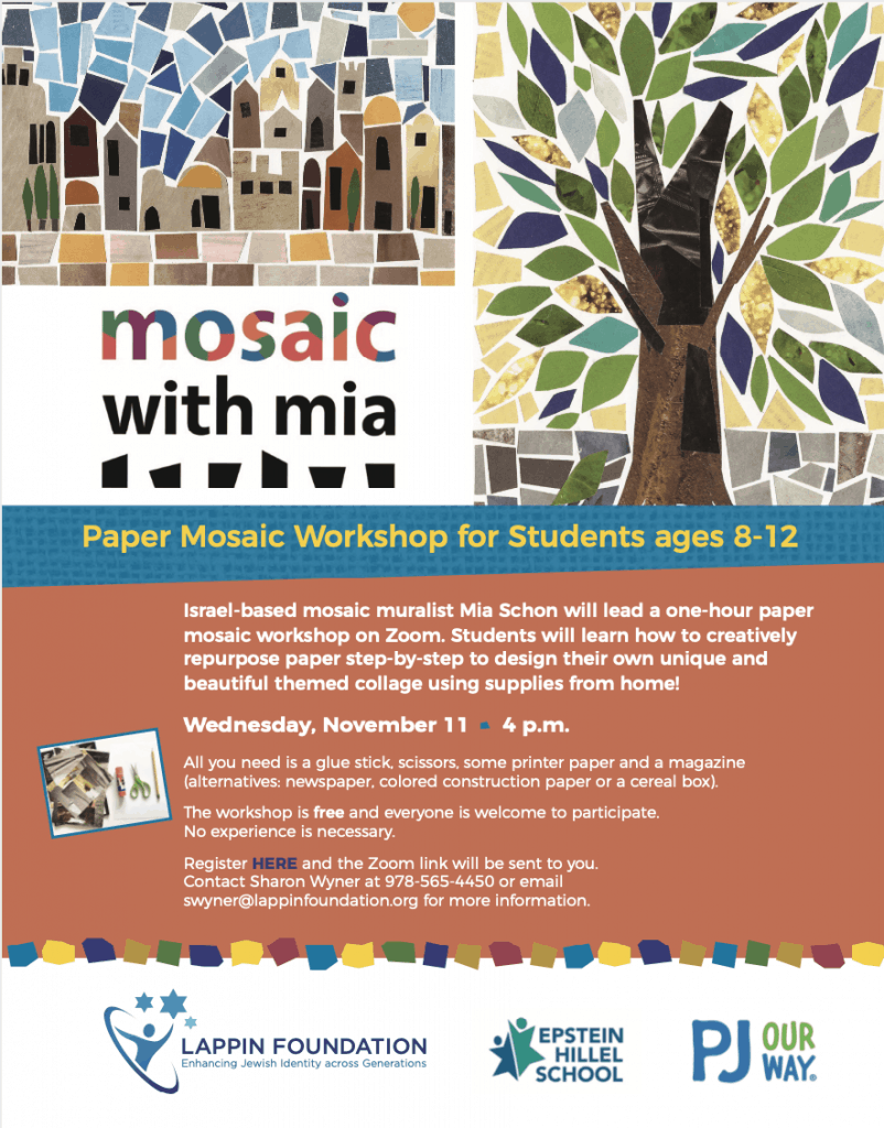Flyer for Mosaic with Mia with same text as in description. Decorated with two mosaics: one of Old City, Jerusalem and one of a giant tree.