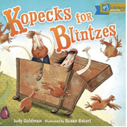A book cover titled: Kopecks for Blintzes by Judy Goldman. The cover image features two people in a cart that doesn't seem to be able to stop while chickens fly from it in every direction!