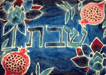 """A navy blue challah cover decorated with flowers and pomegranates that says """"Shabbat"""" in Hebrew"""