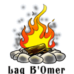 Clipart of a bonfire that says lag B'Omer