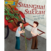 The cover of the book Shanghai Sukkah by Heidi Smith Hyde and Jing Jing Tsong. Two people pull a red cart filled with green branches.