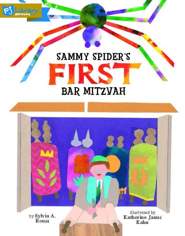 Book cover for Sammy Spider's First Bar Mitzvah