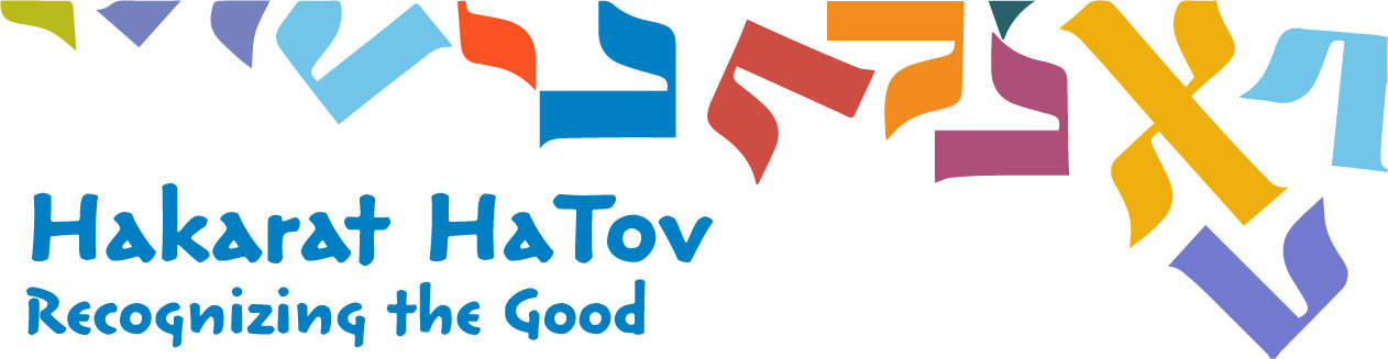 Website header that says Hakarat HaTov, Recognizing the Good